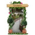 Оферти за градината
