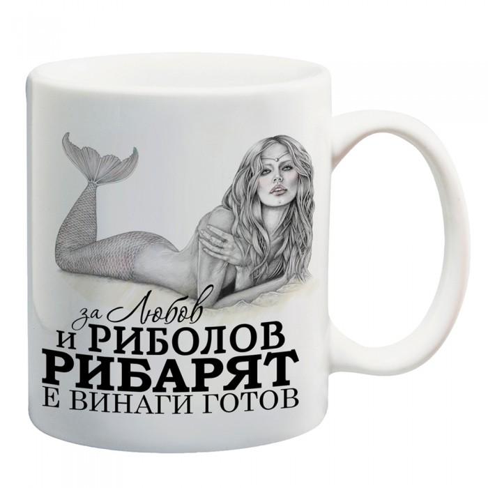 Чаша с русалка и надпис